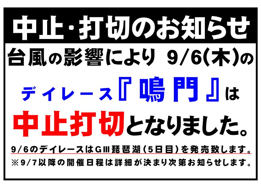 strong><font color=blue>台風の...